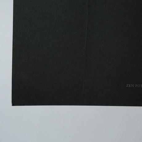 [ サイン入/ Signed ] 星霜連関 SEISORENKAN / 下平竜矢(Shimohira Tatsuya)