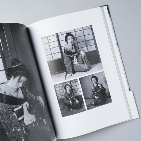 私の現代 / 山沢栄子 (Eiko Yamasawa)