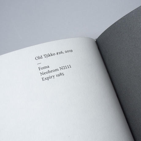 5e5a68c296fa43521928d12e