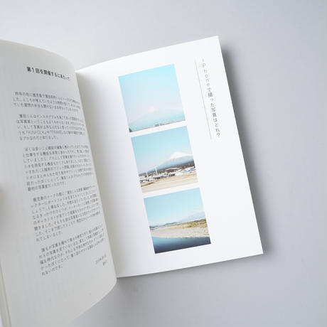 #TALKINBOUTPHOTOGRAPHY 1, 2 / 濱田英彰(Hideaki Hamada)宇壽山貴久子(Kikuko Usuyama)