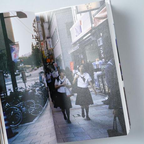東京 ぼくの生まれた街 / 石川直樹 (Naoki Ishikawa)