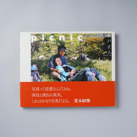 [サイン入/SIGNED] Picnic / 瀬戸正人(Masato Seto)