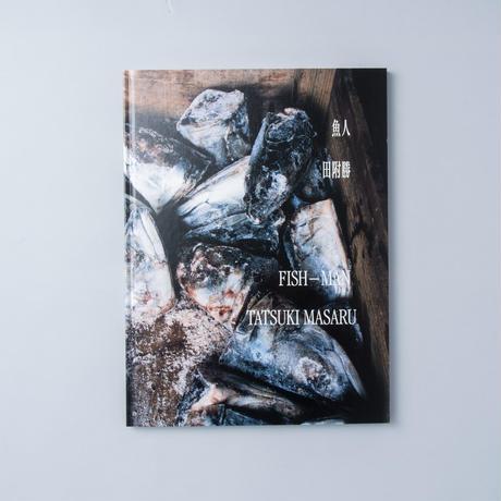 [新刊] 魚人 / 田附勝(Masaru Tatsuki)