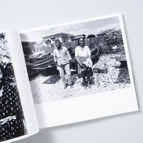 沖縄写真家シリーズ[琉球烈像]第2巻 比嘉康雄写真集 情民 / 比嘉康雄(Yasuo Higa)