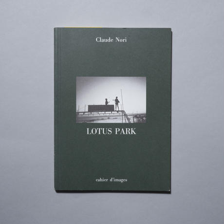 Lotus park / Cloude Nori(クロード・ノリ)
