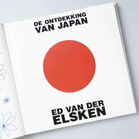 [献呈サイン入/Signed] DE ONTDEKKING VAN JAPAN Ed van der Elsken (エド・ヴァン・デル・エルスケン)