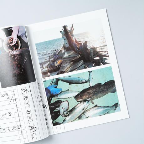 [新刊・サイン入/Signed]  魚人 (Fish-man) / 田附勝 (Masaru Tatsuki)
