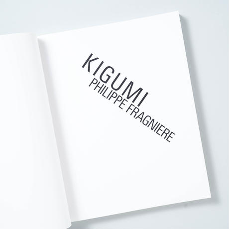 KIGUMI / Philippe Fragniere (フィリップ・フラニエール)