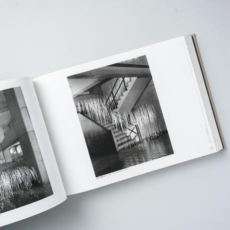 日本現代写真史 1945-95 / 渡辺眸(Hitomi Watanabe)、東松照明(Shomei Tomatsu)、森山大道(Daido Moriyama)、ほか