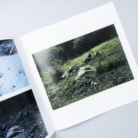 [新刊] おわり。/ 田附勝(Masaru Tatsuki)