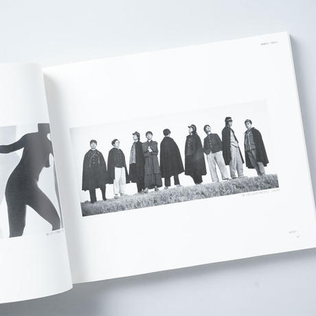 緑川陽一とゆかりの写真家たち / 緑川陽一(Yoichi Midorikawa)