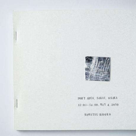 PORT AREA, SAKAI, OSAKA 12:00-14:00, MAY 4, 2010 / 小松浩子(Hiroko Komatsu)