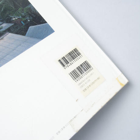 YUME  / 上田義彦(Yoshihiko Ueda)
