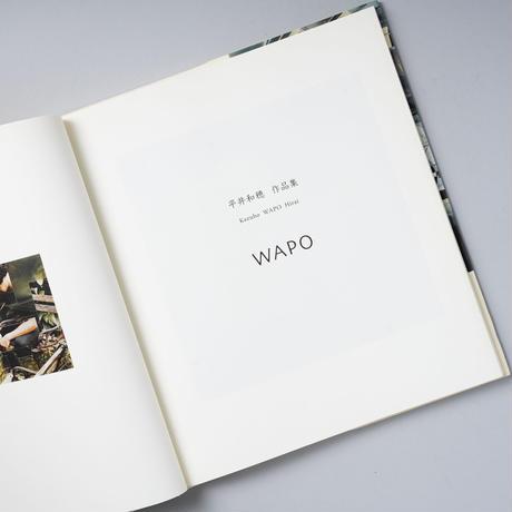 WAPO / 平井和穂 (Hirai Kazuho)
