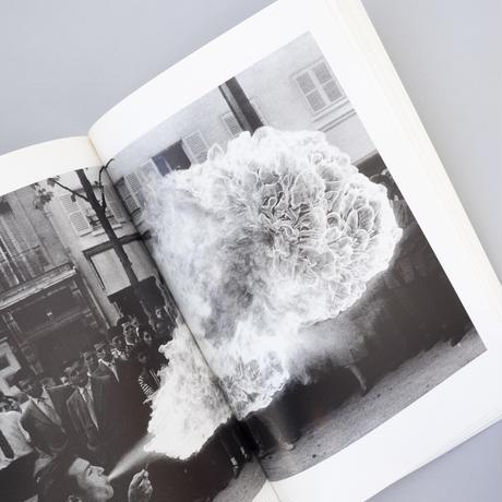 PHOTO POCHE No. 59 Izis / Izis (イジス)