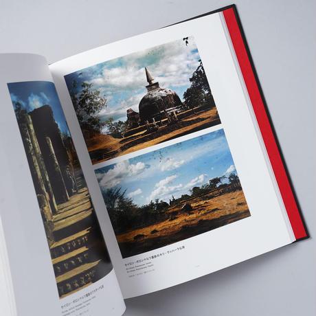 チェ・ゲバラが見た世界 che fotografo / Che Guevara (チェ・ゲバラ)