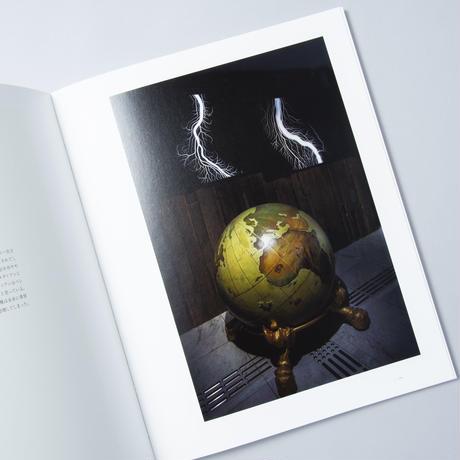 ロスト・ヒューマン / 杉本博司 ( Hiroshi Sugimoto )