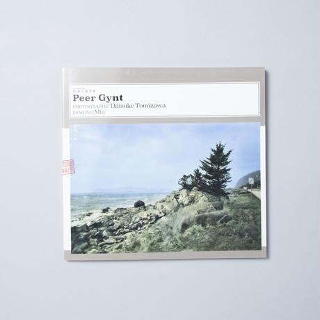 [新刊] Peer Gynt / 富澤大輔(Daisuke Tomizawa)