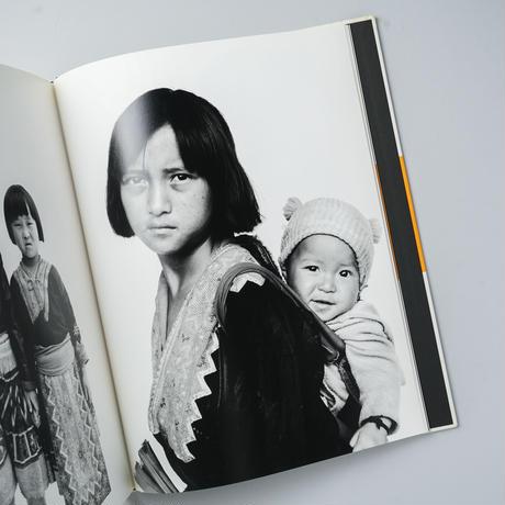 tribe / 小林響 (Hibiki Kobayashi)