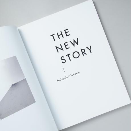THE NEW STORY  / 奥山由之(Yoshiyuki Okuyama)