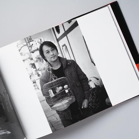 香港雀仔街  / 写真:永田幸子(Shachiko Nagata)文:富永直美(Naomi Tominaga)