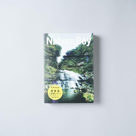[新刊/New] NatureBoy(ネイチャーボーイ)創刊1号 特集:西表島