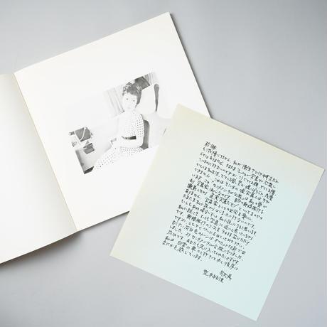 THE JAPANESE BOX / 森山大道 (Daido Moriyama)、高梨豊 (Yutaka Takanashi)、中平卓馬 (Takuma Nakahira) ほか