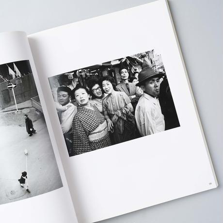 石元泰博写真展 1946-2001  / 石元泰博(Yasuhiro Ishimoto)