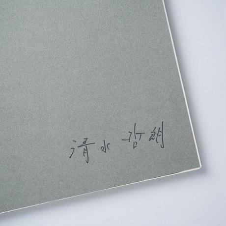 [サイン入/ Signed] New Type / 清水哲郎 (Tetsuro Shimizu)