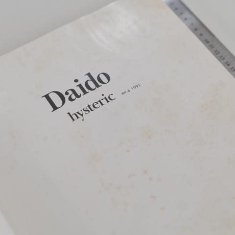 Daido hysteric no.4 1993 / 森山大道 (Daido Moriyama)