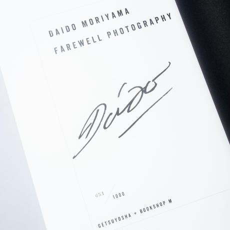 [新刊] FAREWELL PHOTOGRAPHY -English Ed- 写真よさようなら-英語版- / 森山大道(Daido Moriyama)