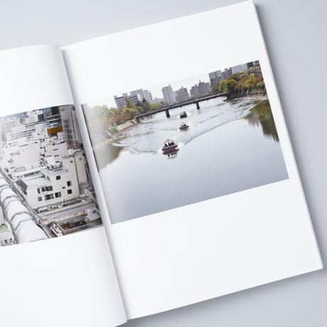 川はゆく / 藤岡亜弥(Aya Fujioka)
