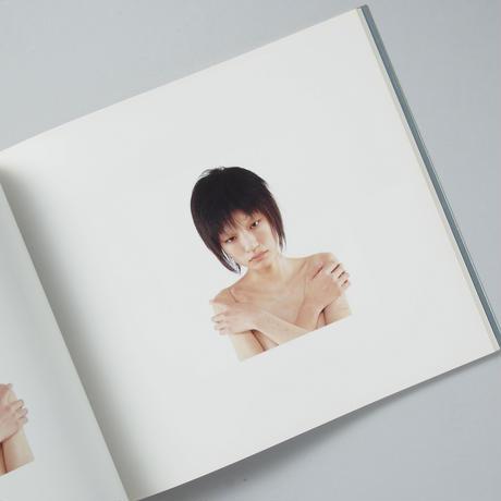 I am / 岡田敦 (Atsushi Okada)