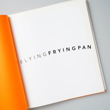 [サイン入 / Signed] FLYING FRYINGPAN / 普後均 (Hitoshi Hugo)