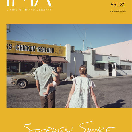 [新刊] IMA 2020 Summer Vol.32 Stephen Shore