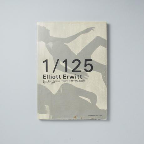 1/125 もうひとつのまなざし / Elliott Erwitte(エリオット・アーウィット)