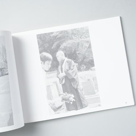 [新刊/NEW] GALAPA / 富澤大輔(Daisuke Tomizawa)