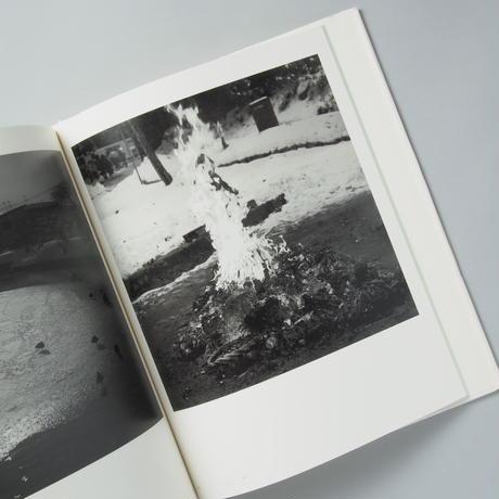 津軽 (Tsugaru)/ 富谷昌子(Masako Tomitani)