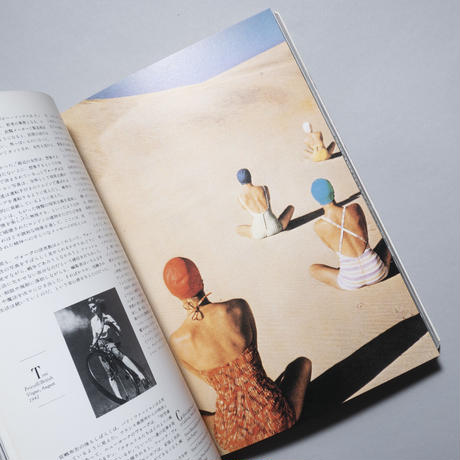 VOGUE Book of Fashion Photography / 山内保定(Yasusada Yamauchi)