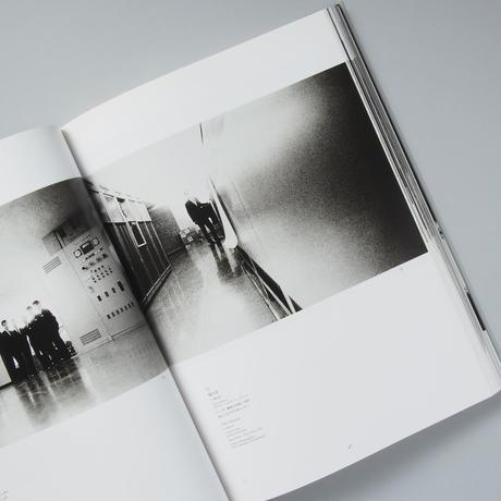 光の狩人 / 森山大道(Daido Moriyama)