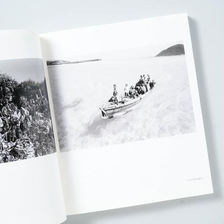 新編 太陽の鉛筆 「太陽の鉛筆1975」「太陽の鉛筆2015」 / 東松照明 (Shomei Tomatsu)
