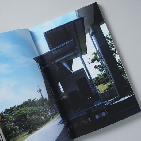 [新刊] Summer of the DEAD / 佐内正史(Masafumi Sanai)