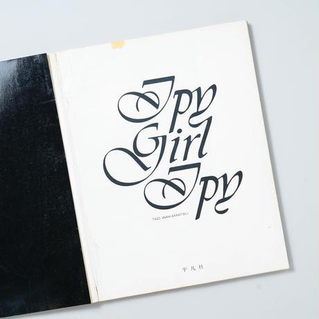 Ipy Girl Ipy イッピー ガール イッピー / タッド若松(Tad Wakamatsu)