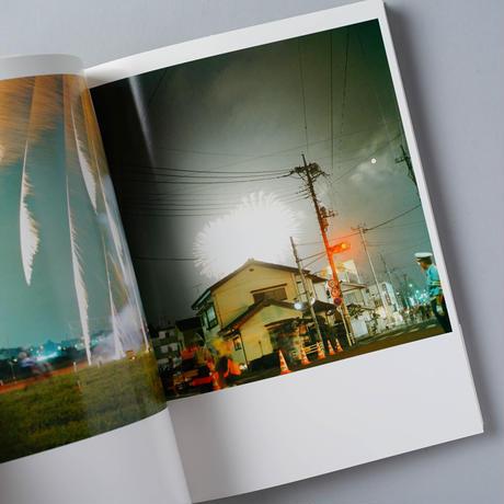 花火 / 川内倫子(Rinko Kawauchi)