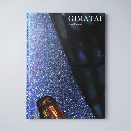 [サイン入/ SIGNED] GIMATAI / 小浪次郎(Jiro Konami)
