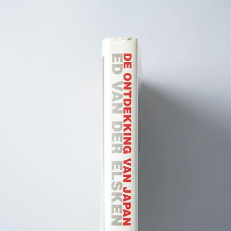 DE ONTDEKKING VAN JAPAN / Ed van der Elsken (エド・ヴァン・デル・エルスケン)