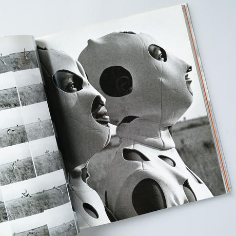 Skin / 高木由利子(Yuriko Takagi)、ひびのこずえ(Kozue Hibino)