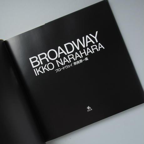 BROADWAY ブロードウェイ / 奈良原一高
