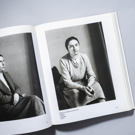 August Sander: Citizens of the Twentieth Century Portrait Photographs, 1892-1952