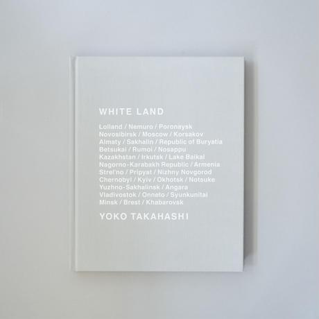[新刊] WHITE LAND / 高橋ヨーコ(Yoko Takahashi)
